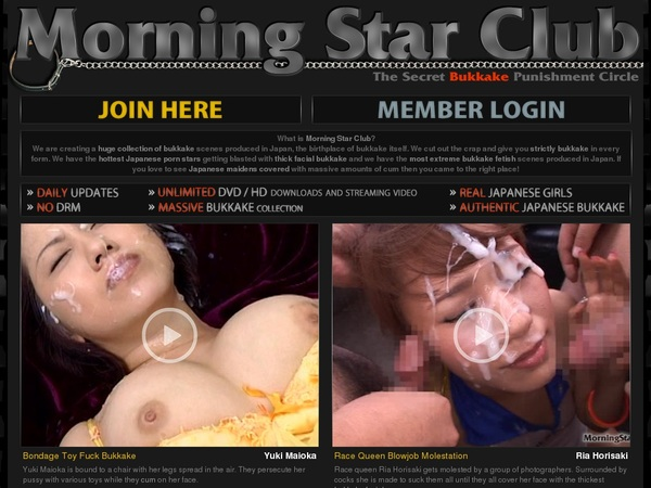 New Morningstarclub.com Account